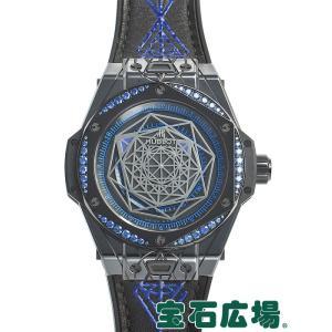 ウブロ HUBLOT ビッグバン ワンクリック サンブルー オールブラックブルー 限定生産100本 465.CS.1119.VR.1201.MXM18 新品 ユニセックス 腕時計|houseki-h