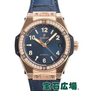 ウブロ HUBLOT ビッグバン ワンクリック キングゴールド ブルー ダイヤモンド 465.OX.7180.LR.1204 新品 ユニセックス 腕時計|houseki-h