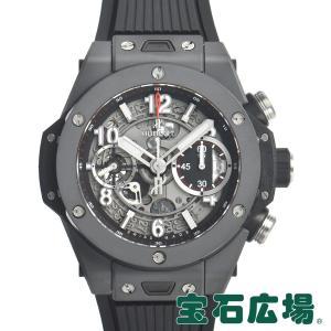 ウブロ HUBLOT ビッグバン ウニコ ブラックマジック 441.CI.1170.RX 新品 メンズ 腕時計|houseki-h