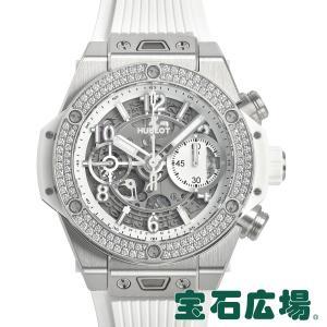 ウブロ HUBLOT ビッグバン ウニコ チタニウム ホワイトダイヤモンド 441.NE.2010.RW.1104 新品 メンズ 腕時計|houseki-h