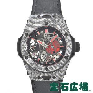 ウブロ HUBLOT ビッグバン メカー10 シェパード フェアリーグレー 世界限定100本 414.YF.1137.VR.SHF18 新品 メンズ 腕時計|houseki-h