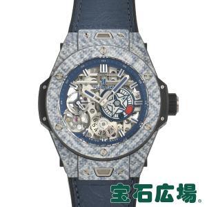 ウブロ HUBLOT ビッグバン メカー10 シェパード フェアリーブルー 世界限定100本 414.YL.5179.VR.SHF18 新品 メンズ 腕時計|houseki-h