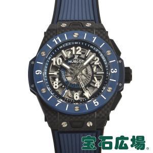 ウブロ HUBLOT ビッグバン ウニコ カーボンGMTブルーセラミック 471.QL.7127.RX 新品 メンズ 腕時計|houseki-h
