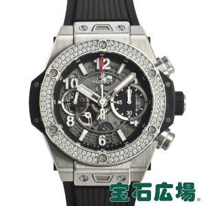 ウブロ HUBLOT ビッグバン ウニコ チタニウム ダイヤモンド 441.NX.1170.RX.1104 新品 メンズ 腕時計|houseki-h