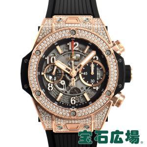 ウブロ HUBLOT ビッグバン ウニコ キングゴールド パヴェ 441.OX.1180.RX.1704 新品 メンズ 腕時計|houseki-h