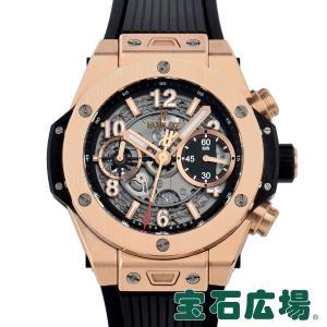 ウブロ HUBLOT ビッグバン ウニコ キングゴールド 441.OX.1180.RX 新品 メンズ 腕時計|houseki-h