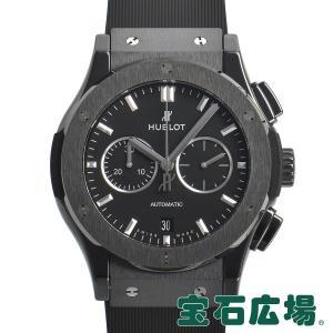 ウブロ HUBLOT クラシックフュージョン クロノグラフ ブラックマジック 541.CM.1771.RX 新品 メンズ 腕時計|houseki-h