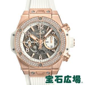 ウブロ HUBLOT ビッグバン ウニコ キングゴールドホワイトダイヤモンド 441.OE.2010.RW.1104 新品 メンズ 腕時計|houseki-h