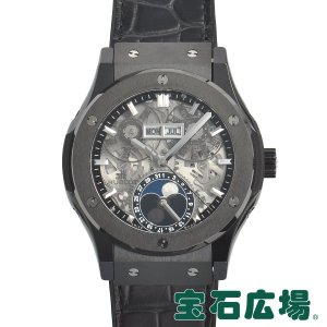 ウブロ HUBLOT クラシックフュージョン アエロフュージョン ムーンフェイズブラックマジック 547.CX.0170.LR 新品 メンズ 腕時計 houseki-h
