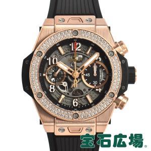 ウブロ HUBLOT ビッグバン ウニコ キングゴールド ダイヤモンド 441.OX.1180.RX.1104 新品 メンズ 腕時計|houseki-h