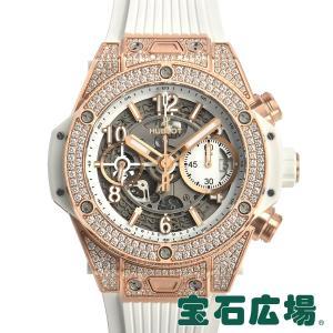 ウブロ HUBLOT ビッグバン ウニコ キングゴールド ホワイト パヴェ 441.OE.2010.RW.1704 新品 メンズ 腕時計|houseki-h