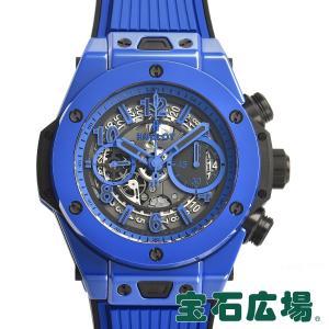 ウブロ HUBLOT ビッグバン ウニコ ブルーマジック 限定500本 411.ES.5119.RX 新品 メンズ 腕時計|houseki-h