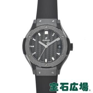 ウブロ HUBLOT クラシックフュージョン ブラックマジック 581.CM.1771.RX 新品 レディース 腕時計|houseki-h