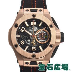 ウブロ HUBLOT ビッグバン フェラーリ キングゴールド 限定生産500本 402.OX.0138.WR 新品 メンズ 腕時計|houseki-h