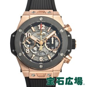 ウブロ HUBLOT ビッグバン ウニコ キングゴールドセラミック 441.OM.1180.RX 新品 メンズ 腕時計|houseki-h