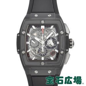 ウブロ HUBLOT スピリット オブ ビッグバン ブラックマジック 641.CI.0173.RX 新品 メンズ 腕時計|houseki-h