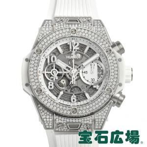 ウブロ HUBLOT ビッグバン ウニコ チタニウム ホワイトパヴェ 441.NE.2010.RW.1704 新品 メンズ 腕時計|houseki-h