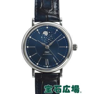 IWC (アイ・ダブリュー・シー) ポートフィノ ムーンフェイズ37 ローレウス スポーツフォーグッド IW459006 新品 ユニセックス 腕時計|houseki-h