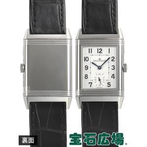ジャガー・ルクルト JAEGER LECOULTRE レベルソクラシック ミディアムスモールセコンド Q2438520 新品  ユニセックス 腕時計|houseki-h
