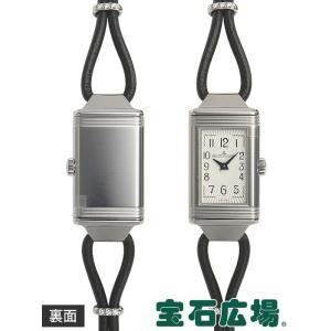 ジャガー・ルクルト JAEGER LECOULTRE レベルソワン コルドネ Q3268520 新品  レディース 腕時計|houseki-h