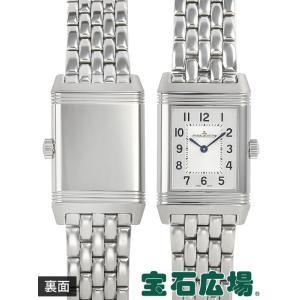 ジャガー・ルクルト JAEGER LECOULTRE レベルソクラシック スモール Q2608130 新品  レディース 腕時計|houseki-h
