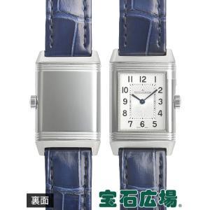 ジャガールクルト JAEGER LECOULTRE レベルソクラシック スモール Q2618432 新品 レディース 腕時計|houseki-h