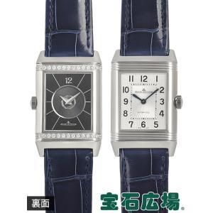 ジャガールクルト JAEGER LECOULTRE レベルソクラシック ミディアムデュエット Q2578422 新品 ユニセックス 腕時計|houseki-h