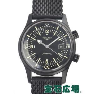 ロンジン LONGINES レジェンドダイバーデイト L3.774.2.50.9 新品 メンズ 腕時計|houseki-h