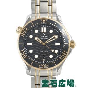 オメガ OMEGA シーマスター ダイバー300 コーアクシャル マスタークロノメーター 210.20.42.20.01.002 新品 メンズ 腕時計 houseki-h