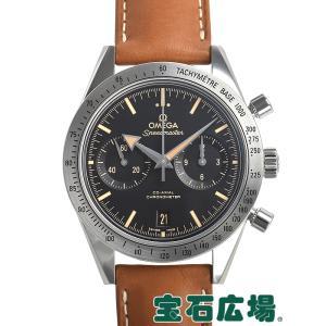 オメガ OMEGA スピードマスター57 クロノグラフ 331.12.42.51.01.002 新品 メンズ 腕時計 houseki-h