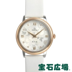 オメガ OMEGA デビル プレステージ バタフライ 424.22.33.60.52.001 新品 レディース 腕時計 houseki-h