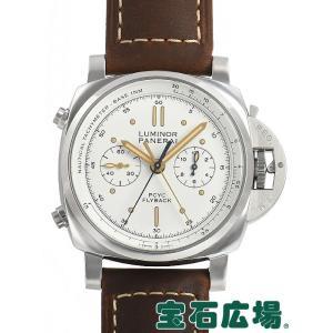 パネライ PANERAI ルミノール1950 PCYC 3デイズ クロノフライバック アッチャイオ PAM00654 新品  メンズ 腕時計|houseki-h