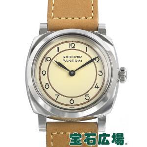 パネライ PANERAI ラジオミール1940 3デイズ オートマティック アッチャイオ 限定生産500本 PAM00791 新品 メンズ 腕時計|houseki-h