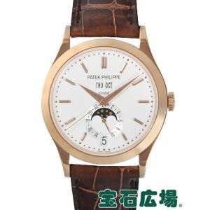 パテック・フィリップ アニュアルカレンダー 5396R-011 新品 メンズ 腕時計|houseki-h