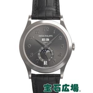 パテック・フィリップ アニュアルカレンダー 5396G-014 新品 メンズ 腕時計|houseki-h