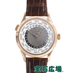 パテック・フィリップ ワールドタイム 5230R-001 新品 メンズ 腕時計|houseki-h