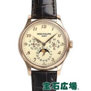 パテック・フィリップ パーペチュアルカレンダー 5327R-001 新品 メンズ 腕時計|houseki-h