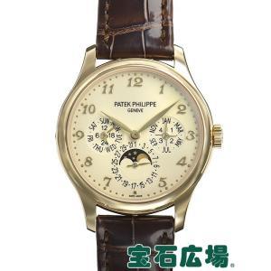 パテック・フィリップ パーペチュアルカレンダー 5327J-001 新品 メンズ 腕時計
