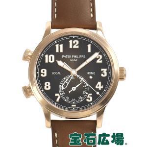 パテック・フィリップ PATEK PHILIPPE カラトラバ パイロット トラベルタイム 5524R-001 新品 メンズ 腕時計