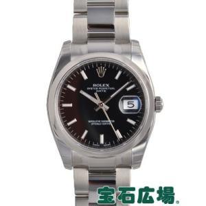 ロレックス パーペチュアル デイト 115200 新品 腕時計 メンズ