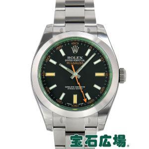 ロレックス ROLEX ミルガウス 116400GV 新品 腕時計 メンズ|houseki-h