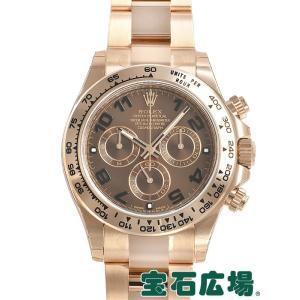 ロレックス デイトナ 116505 新品 腕時計 メンズ