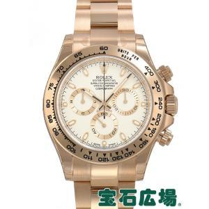 ロレックス デイトナ 116505 新品 メンズ 腕時計