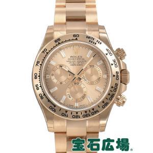 ロレックス デイトナ 116505A 新品 メンズ 腕時計