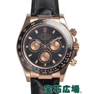 ロレックス デイトナ 116515LN 新品 メンズ 腕時計