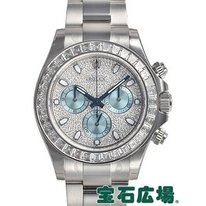 ロレックス デイトナ116576TBR 新品 メンズ 腕時計