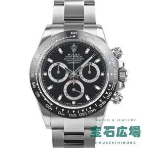 ロレックス コスモグラフ デイトナ 116500LN 新品 メンズ 腕時計