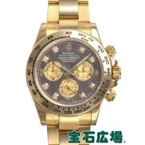 ロレックス コスモグラフ デイトナ 116508NG 新品 メンズ 腕時計