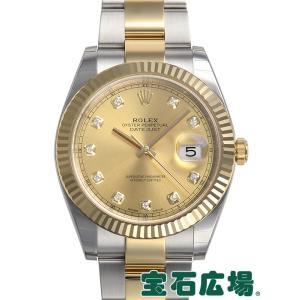 ロレックス デイトジャスト41 126333G 新品 メンズ 腕時計