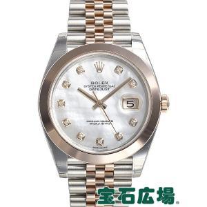 ロレックス デイトジャスト41 126301NG 新品 メンズ 腕時計|houseki-h